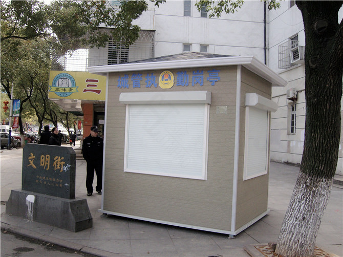 JH-JT107警務治安亭